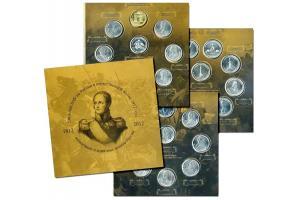 О качестве чеканки юбилейных монет СССР