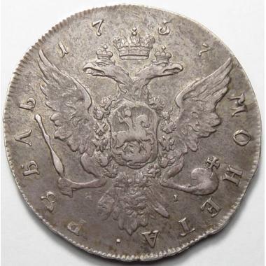 1 рубль 1757 года СПБ-ЯI. Портрет Дасье