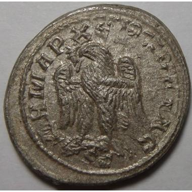 Траян Деций, тетрадраха Антиохия, Сирия