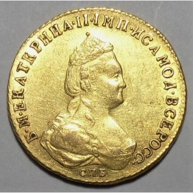 5 рублей 1785 года СПБ.