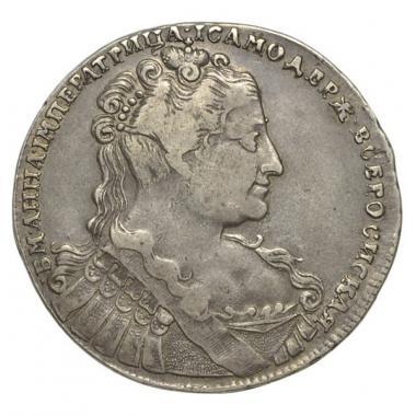 """1 рубль 1734 года.  """"Лирический"""" портрет. R1."""