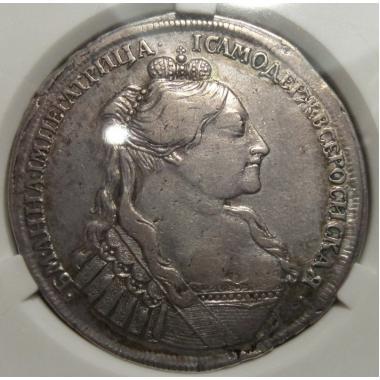 """1 рубль 1734 г., портрет образца 1735 г. """"Васильевский"""" в слабеННРXF 45"""