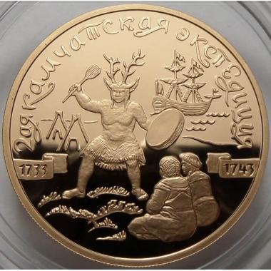 100 рублей 2004 года 2-я Камчатская экспедиция. ПРУФ