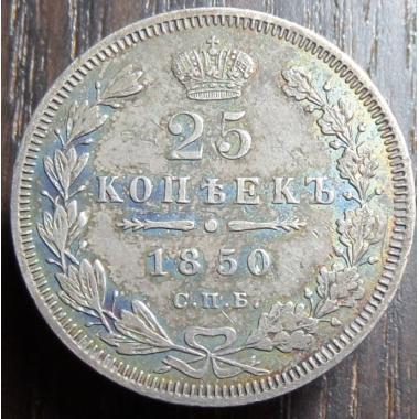 1 рубль 1887 года в слабе NGC MS-62PL