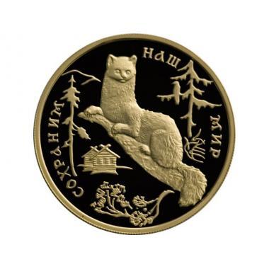 100 рублей 1994 года  соболь. ПРУФ