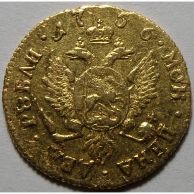 2 рубля 1756 года СПБ.
