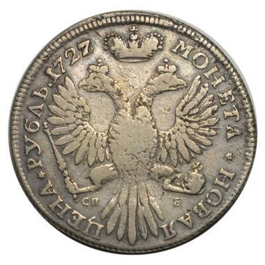 Рубль 1727 года СПБ под орлом.  Серебро