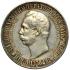 1 рубль 1898 года Дворик