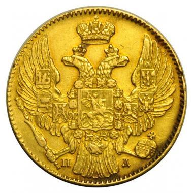 5 рублей 1835 года СПБ-ПД