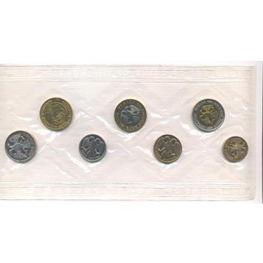 Набор монет России 1992 года спмд