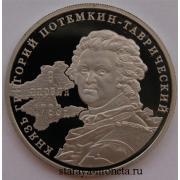 5 пядей. Первопроходцы земли русской ММД 2013 г.-... В ассортименте.