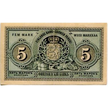 5 марок золотом 1886 года