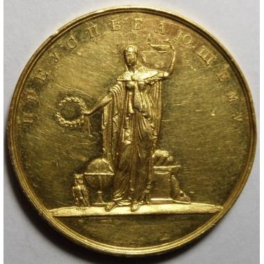 Медаль Преуспевающему