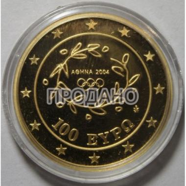 100 евро 2004 года Греция.