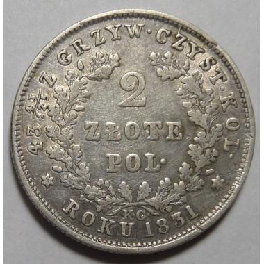 2 злотых 1831 года KG