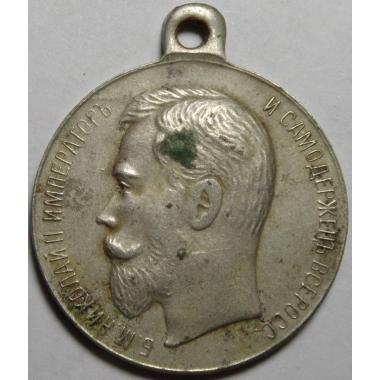Медаль «За усердие» БМ