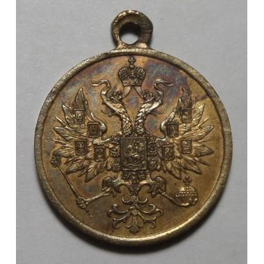 Медаль  польского мятежа.