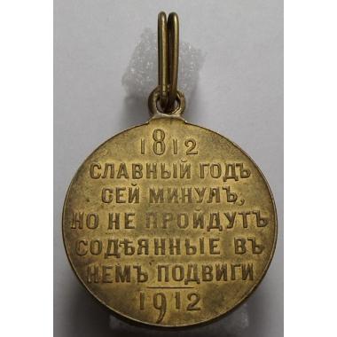 100-летие войны 1812 года.