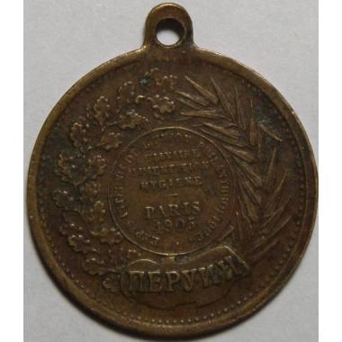 Рекламный жетон «Перуин».