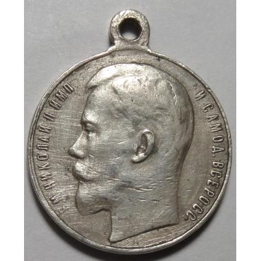 Медаль За храбрость