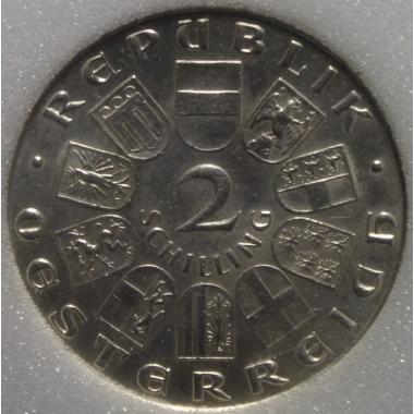 Австрия 2 шиллинга 1930