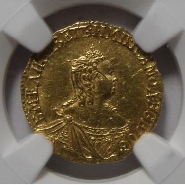 1 рубль 1756 года AU-55