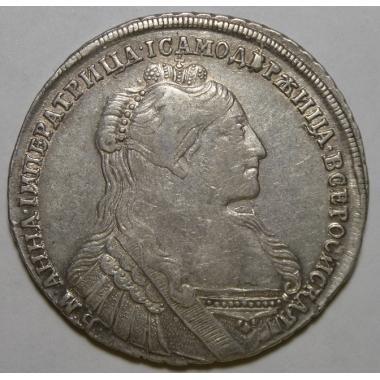 1 рубль 1735 года.