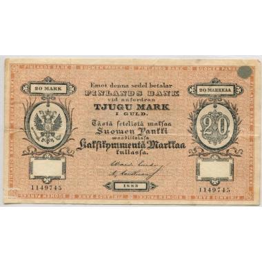 20 марок 1883 года.