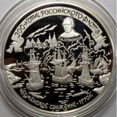 Набор 300 лет флоту