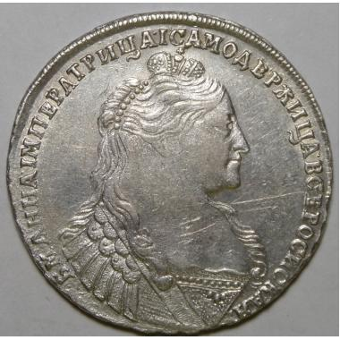 1 рубль 1737 года