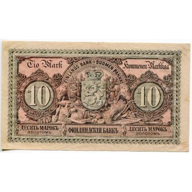 10 марок золотом 1889 года