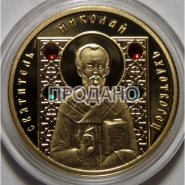 50 рублей Беларусь 2008