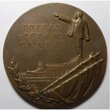 175 лет со дня основания г. Севастополя