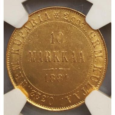 10 марок 1881 года S MS 61