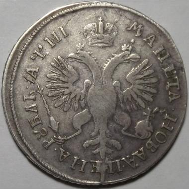 1 рубль 1718 года ОК-L